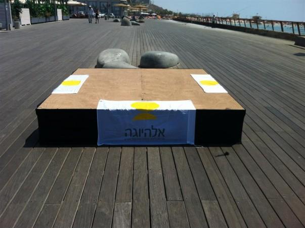 bamot2-1dd40084b0
